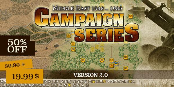 Campaign Series 50% sale