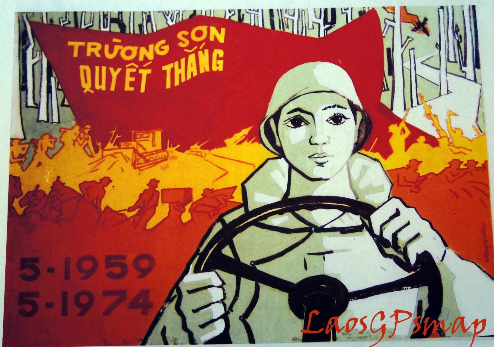 CSVN | Uncle Hos Hideout | North Vietnamese Propaganda Banner