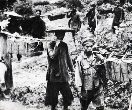 A Viet Minh Porter Column on Foot