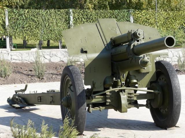 M1938 (M-30) 122mm Howitzer
