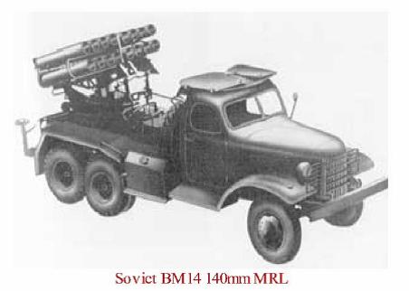 BM-14 MRL