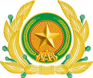 Ministry of Public Security Insignia