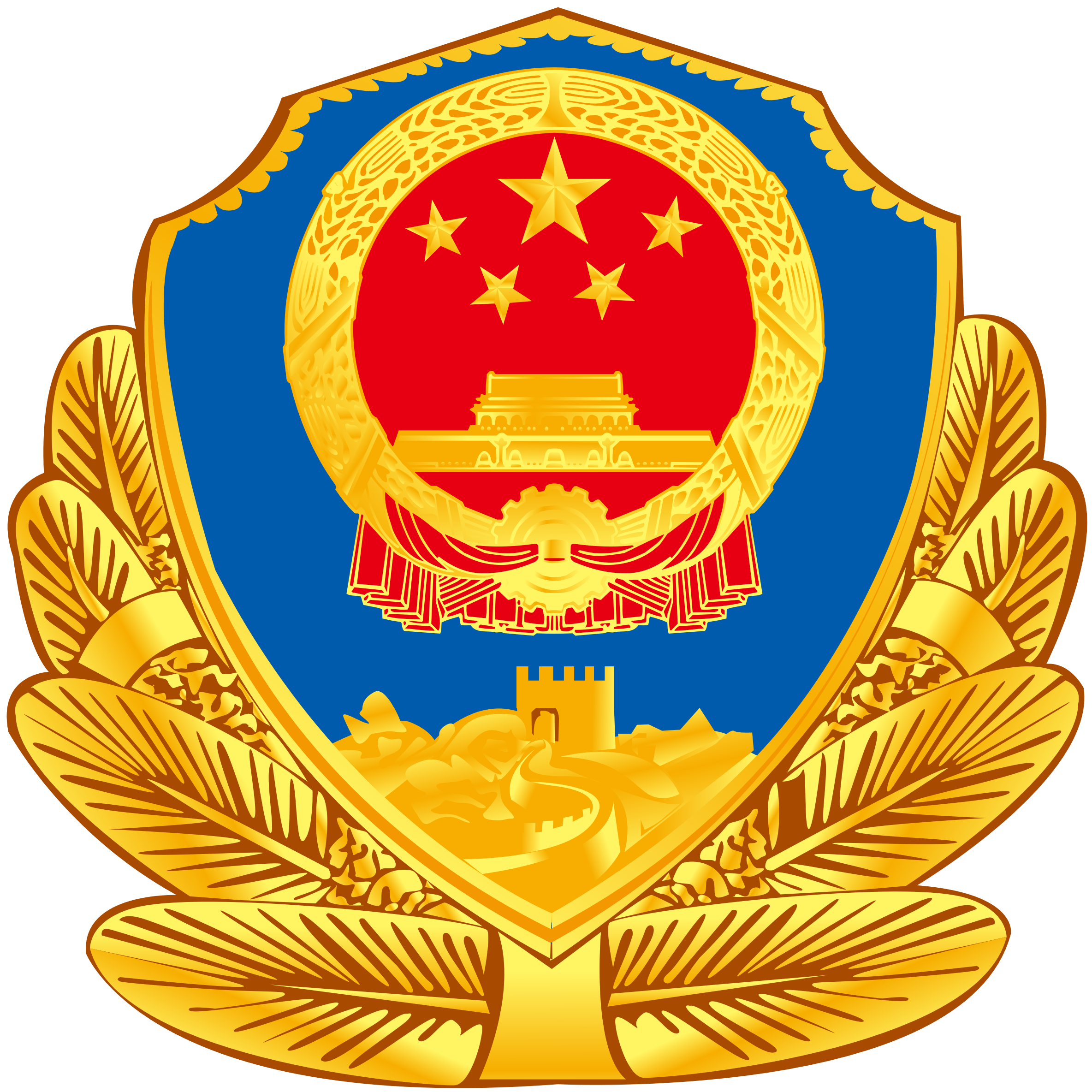 Ministry of Public Security Police Badge