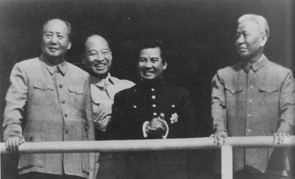 1965 Meeting in Peking: Mao Zedong, Peng Zhen, Norodom Sihanouk, and Liu Shaoqi