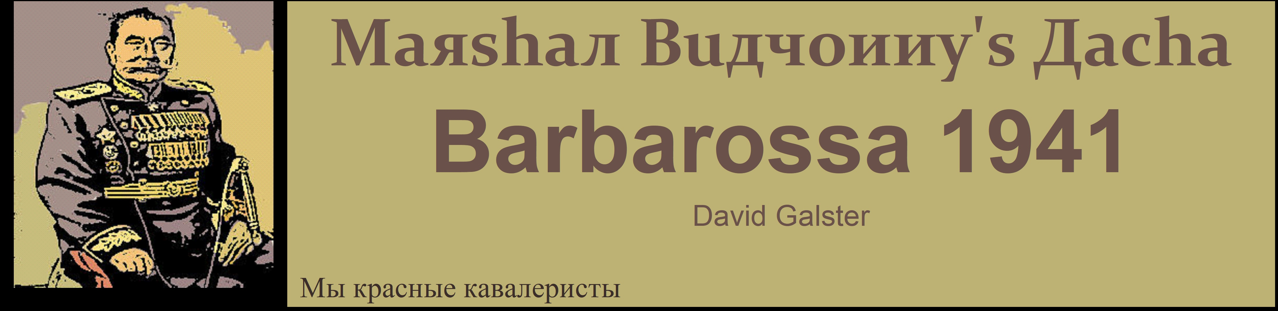Campaign Series East Front III | Marshall Budyonny's Dacha