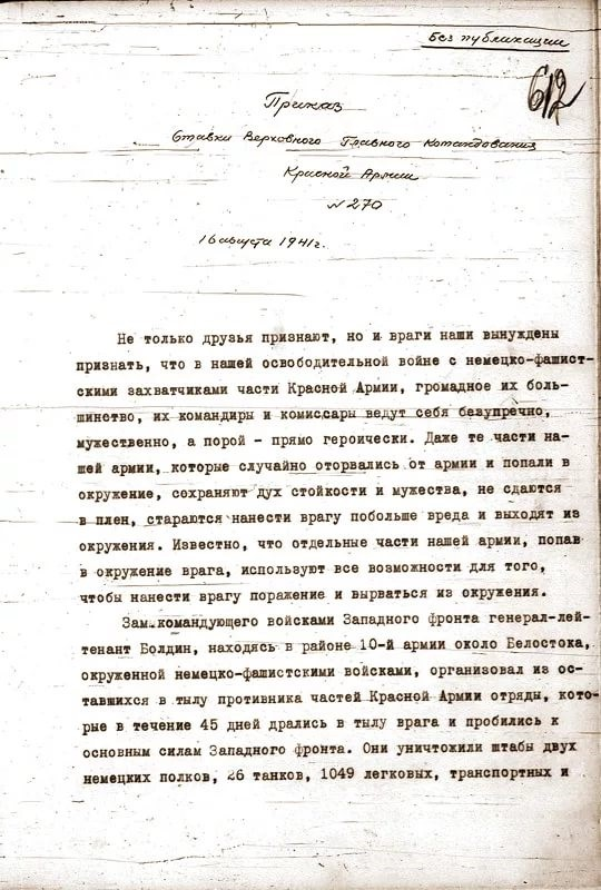 Image of Stalin Order 270