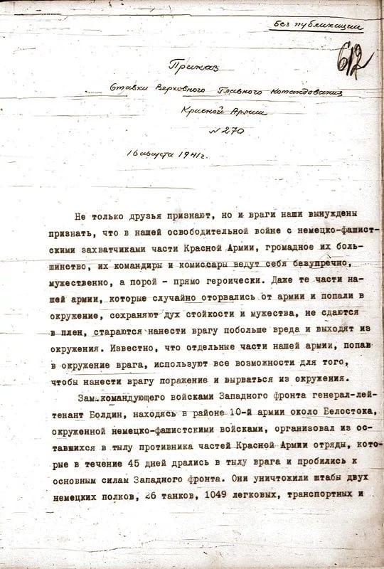 Image of Stalin Order 270