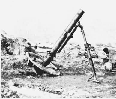 Chinese 120mm Mortar