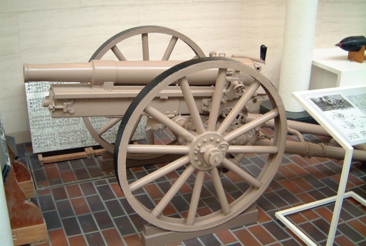 Type 41 Gun