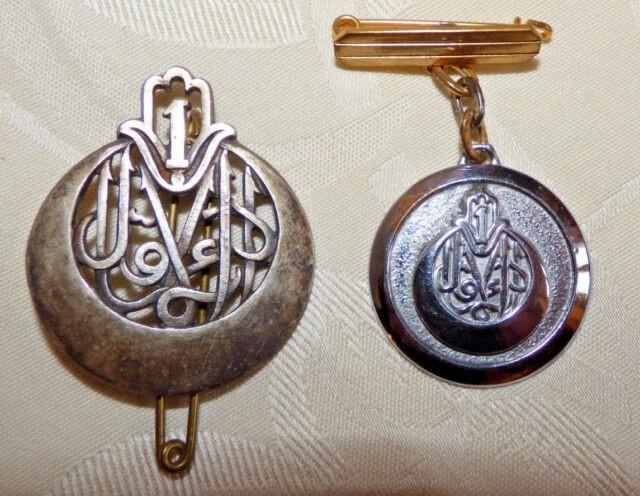 Insignia of 1 RTA