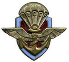 7éme Bataillon Colonial de Commandos Parachutistes